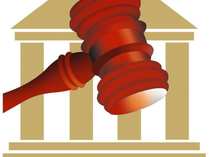 Three year jail term for acid fakes: Decision on the Nagpur High Court | अॅसिड प्रकरणात साळ्याला तीन वर्षांचा कारावास : नागपूर हायकोर्टाचा निर्णय