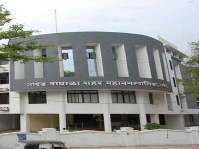 Nanded municipal commissioner gets caught; authorities recover 26 crores water tax | नांदेडच्या मनपा आयुक्तांनी अधिकार्यांना झापले;२६ कोटींची पाणीपट्टी वसुली करा अन्यथा कारवाई