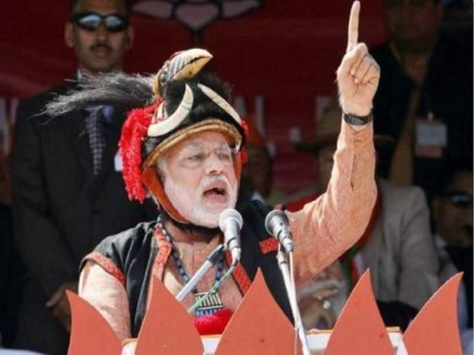 Nagaland Election Results 2018 Close fight underway between BJP backed NDPP alliance and NPF | नागालँडमध्ये भाजपाचं 'नवा गडी, नवं राज्य'; जुन्या मित्राला मागे टाकत मारली बाजी