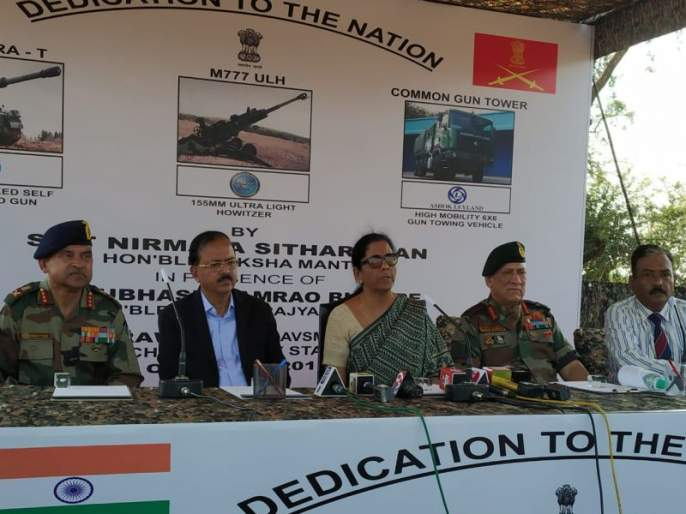 Indian Army inducts K9 Vajra, M777 howitzers, first guns since Bofors | 'बोफोर्स'नंतर भारतीय सैन्याला मिळाल्या होवित्झर अन् वज्र
