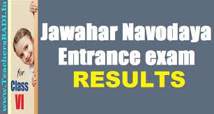 'Navodaya' results announcement; Declaration of 80 students list | प्रतीक्षेनंतर 'नवोदय'चा निकाल जाहीर; ८० विद्यार्थ्यांची यादी घोषीत