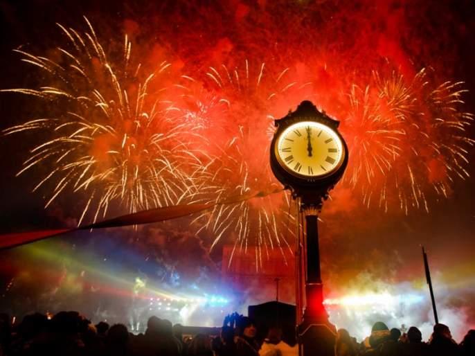 contries from around world celebrates happy new year in diffrent time | #Welcome2018 : पाहा कोणत्या देशात किती वाजता होते नववर्षाची सुरुवात