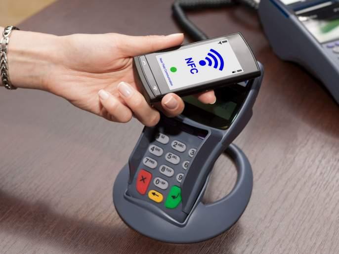 NFC: Not just a Smartphone, Digital Wallet | एनएफसी: स्मार्टफोन नव्हे डिजिटल वॉलेट