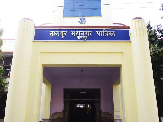 Lacuna in serve , Nagpur Municipal Corporation property tax recovery affected | सर्वेतील त्रुटींचा नागपूर मनपाच्या मालमत्ता कर वसुलीला फटका