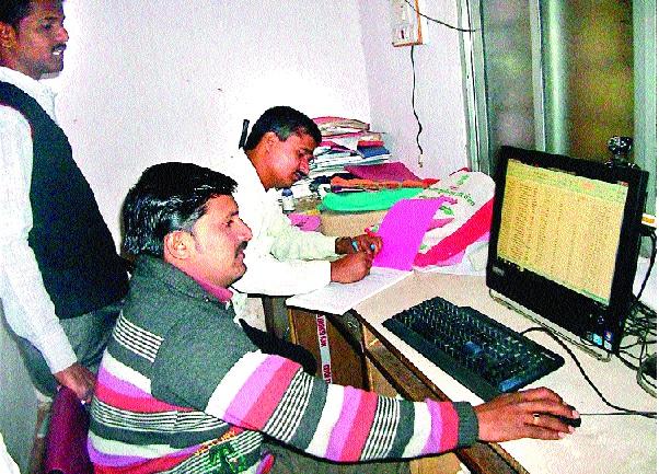 Digital Satara; Karhadat three-eleven! | डिजिटल सातबारा; कऱ्हाडात तीन-तेरा!