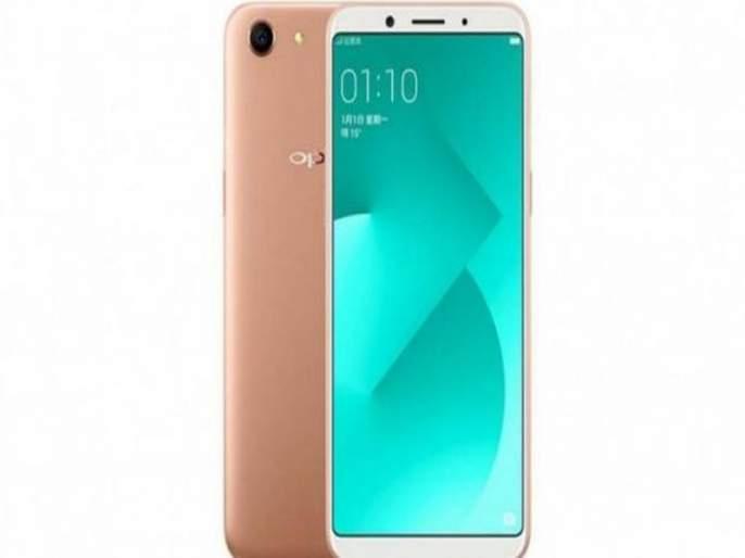 Oppo's new smartphone will be launched in India on January 20 | Oppo चा नवीन स्मार्टफोन 20 जानेवारीला भारतात होणार लाँच
