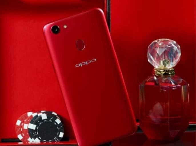 new version of Oppo F5 | ओप्पो एफ 5ची नवीन आवृत्ती दाखल