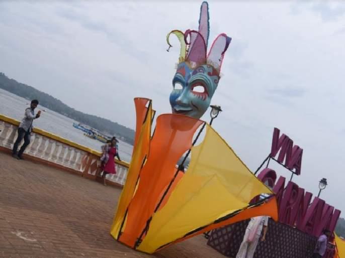 Curiosity about the Carnival of Goa's capital | गोव्याच्या राजधानीबाहेरहोणाऱ्याकार्निव्हलविषयी उत्सुकता