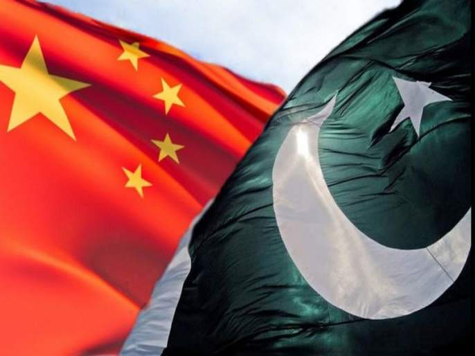 FATF: Therefore, China could leave Pakistan with its economy, the consequences would be on the economy | FATF : म्हणून चीनने सोडली पाकिस्तानची साथ, अर्थव्यवस्थेवर होऊ शकतो विपरित परिणाम