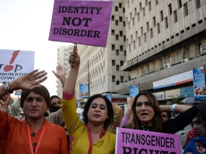 first school for transgenders started in Pakistan   पाकिस्तानात तृतीयपंथीयांसाठी पहिली शाळा सुरु