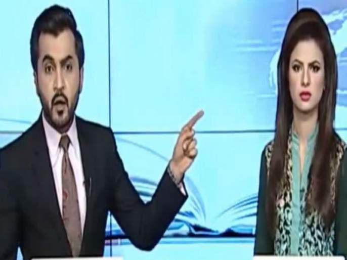 Video of Two Pakistani News Anchors Fighting In A Newsroom Goes Viral | VIDEO- दोन न्यूज अँकर्समध्ये लाईव्ह जुंपली, सोशल मीडियावर व्हिडीओ व्हायरल