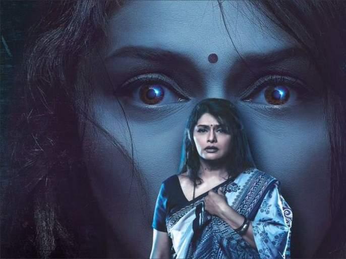 Grahan Serial Will End Soon, New Serial Baaji Will Take Place | 'ग्रहण' मालिका घेणार रसिकांचा निरोप,ही नवीन मालिका येणार रसिकांच्या भेटीला