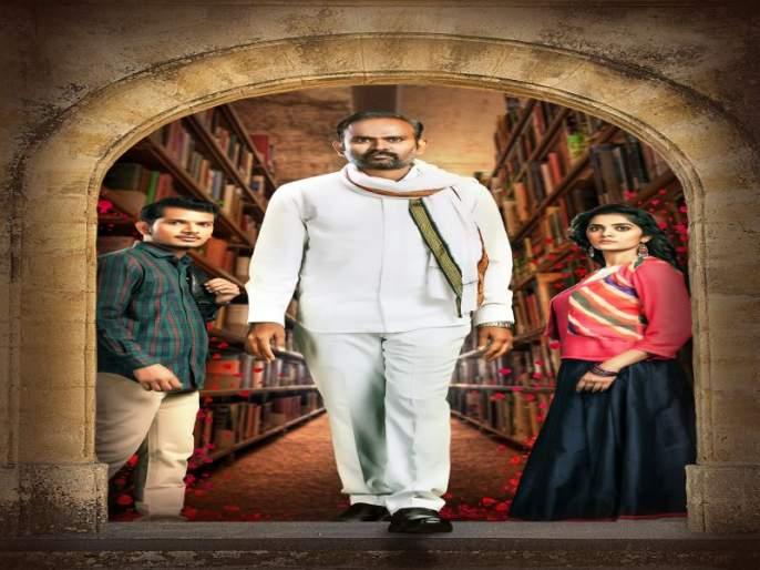 patil marathi movie 2018 free download