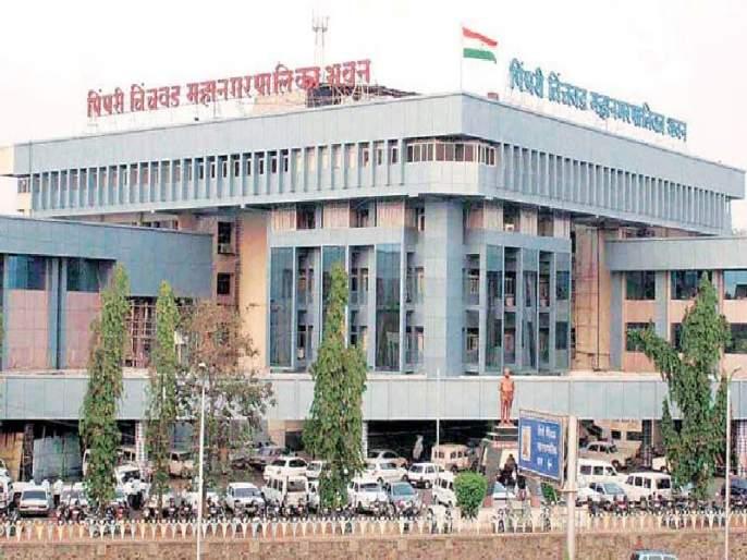 Shukushkat, Maharashtra Bandh results in Municipal Corporation | महापालिकेमध्ये शुकशुकाट, महाराष्ट्र बंदचा परिणाम
