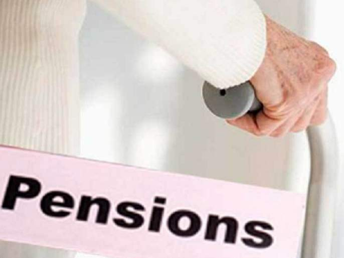 Deposit to pension account on 1st day; Nanded district has the highest percentage of pensions in the state | १ तारखेला निवृत्तीवेतन खात्यात जमा; पेन्शन वाटपात नांदेड जिल्हा राज्यात अव्वल