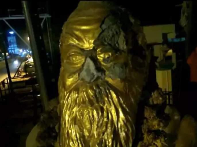Deviation of the statue of Periyar in Tamilnadu | तामिळनाडूमध्ये पेरियार यांच्या पुतळ्याची मोडतोड
