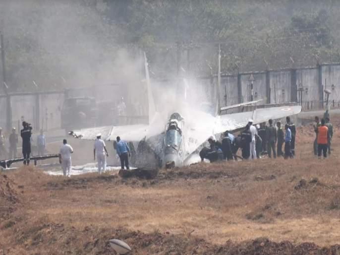 Accident of the MiG-9 fighter aircraft, accident on the Daboli airport tremor | मिग-२९ लढाऊ विमानाला अपघात,दाबोळी विमानतळावरील धावपट्टीवर घडलेली दुर्घटना