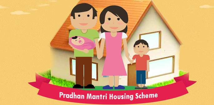 Center approves 9 42 Housing Projects in Nagpur   नागपुरातील ९४२ घरकुलांच्या प्रकल्पाला केंद्राची मंजुरी