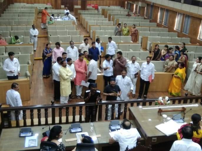 Pune Municipal Corporation suspended a meeting | विरोधकांच्या पवित्र्याने भाजपाची घबराट; पुणे महापालिकेची सभा केली तहकूब