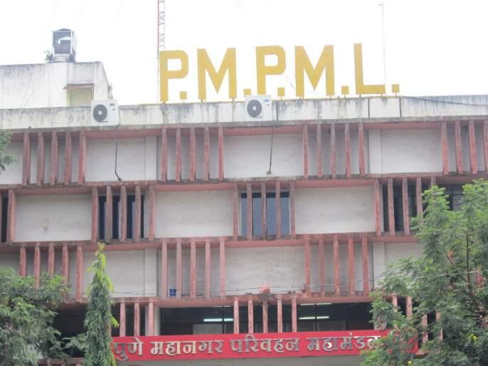 Suspension of PMPML Transport Manager without presupposition; Alert of termination of service | पूर्वकल्पना न देता 'पीएमपी' वाहतूक व्यवस्थापकाचे निलंबन; सेवा समाप्त करण्याचाही इशारा
