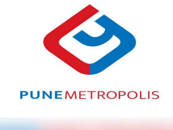 PMRDA to launch a comprehensive traffic plan | पीएमआरडीएचा सर्वकष वाहतूक आराखडा होणार सादर