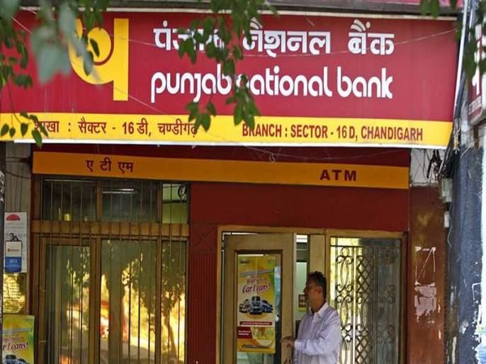 Punjab National Bank detects Rs 10,000 crore fraud at Mumbai branch, may spread to other lenders as well | पंजाब नॅशनल बँकेच्या मुंबई शाखेत 10 हजार कोटींचा घोटाळा