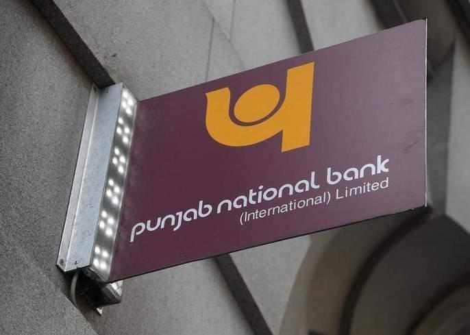 PNB Scam: Gitanjali Group's vice president arrested | PNB Scam : गीतांजली समूहाच्या उपाध्यक्षाला अटक