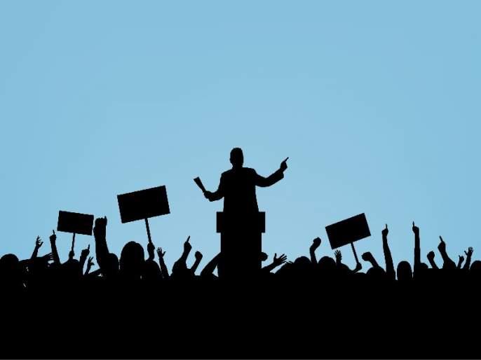Mago 2017: Year of strengthening Nanded Congress | मागोवा २०१७ : नांदेड या काँग्रेसच्या गडाला मजबुती देणारे वर्ष
