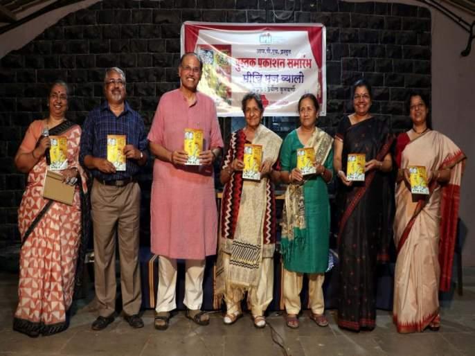 Pravin Kulkarni's book, 'Mechich Pe Phaloke', was released in Thane | प्रवीण कुलकर्णी लिखीत 'मीचि मज प्यालो' या पुस्तकाचा प्रकाशन सोहळा ठाण्यात संपन्न