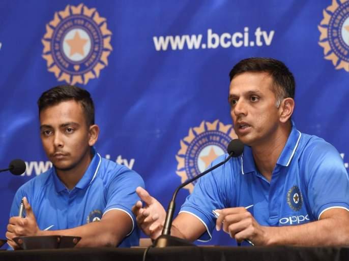 What is the difference between a prize given to me and my team? Rahul Dravid angry at BCCI | माझ्या आणि खेळाडूंना दिलेल्या बक्षिसाच्या रकमेत इतका फरक का?; राहुल द्रविड BCCI वर नाराज