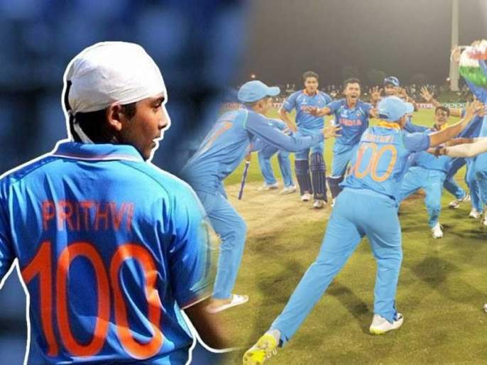 This is why Captain Prithvi Shaw picked up jersey number 100 | ...म्हणून जगज्जेता कर्णधार पृथ्वी शॉच्या जर्सीवर 100 नंबर