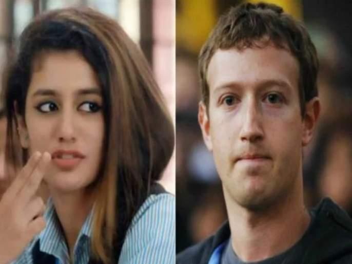 Priya Prakash Varrier has more followers than Mark Zuckerberg on Instagram | विक्रम ! प्रिया वारियरने फेसबुकचा मालक झुकरबर्गलाही टाकलं मागे, केला नवा कारनामा