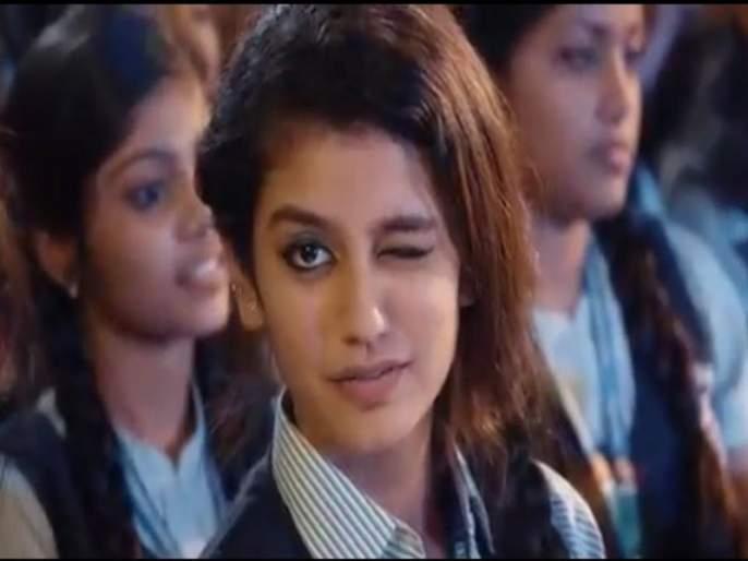 So Viral Girl Priya Prakash took her to the Supreme Court   म्हणून व्हायरल गर्ल प्रिया प्रकाश हिने घेतली सुप्रीम कोर्टात धाव