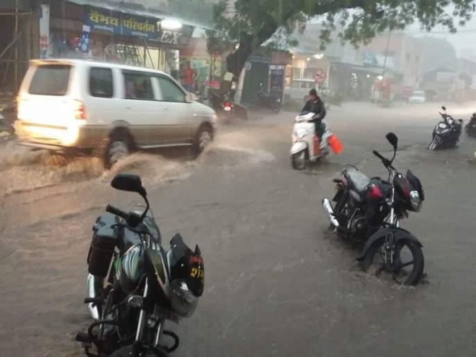 heavy rain many parts of pune | पुण्यातील काही भागांमध्ये ढगफुटी ?