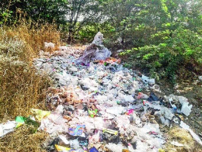 Disposal of biomedical waste, criminal complaint to unknown hospital | बायोमेडिकल कच-याची विल्हेवाट, अज्ञात रुग्णालयावर गुन्हा दाखल