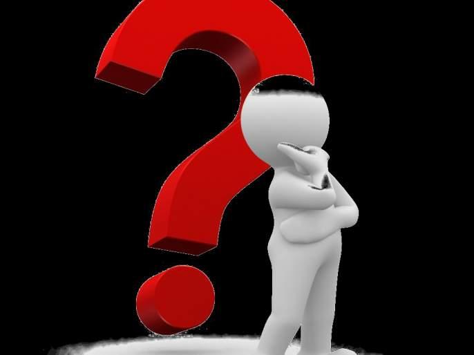 Sengava's question of judicial building is stuck in land acquisition | सेनगावच्या न्यायालयीन इमारतीचा प्रश्न भूसंपादनातच अडकलेला; अपुर्या जागेतच सुरु आहे कामकाज