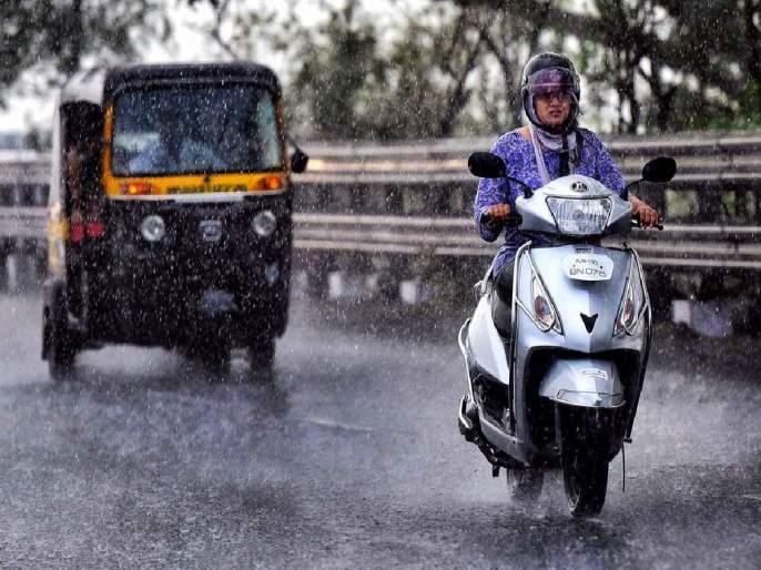 Two days hard? Forecasting of Meteorological Department   दोन दिवस मुसळधार?हवामानशास्त्र विभागाचा अंदाज