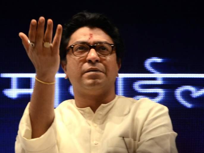 Shivsena's situation is like a dog, BJP's Thapad's party - Raj Thackeray | शिवसेनेची अवस्था केसाळ कुत्र्यासारखी तर भाजपा थापाड्यांचा पक्ष - राज ठाकरे