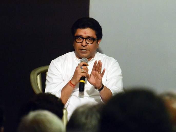 Raj thakery speech in kokan MNS worker rally in kokan | कोकणात विध्वंसक प्रकल्प आणण्याचा सरकारचा घाट, राज यांच्याकडून अलर्ट
