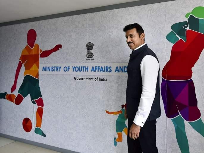 Three crore help under 'Tops' - Rathod | 'टॉप्स'अंतर्गत तीन कोटींची मदत - राठोड