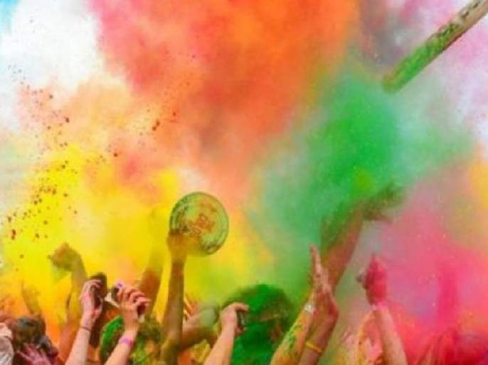 Painted or dyed | रंगले या रंगे