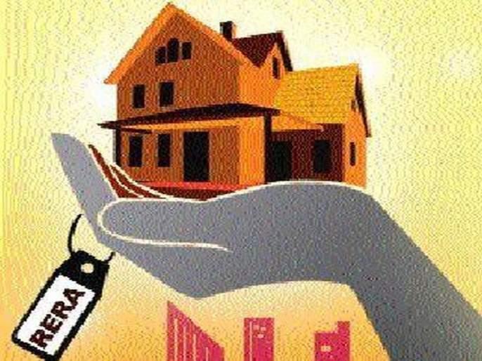 Bombay High Court upholds validity of RERA | 'रेरा' कायदा ग्राहकांच्या हिताचा, मुंबई हायकोर्टाने फेटाळल्या सर्व याचिका