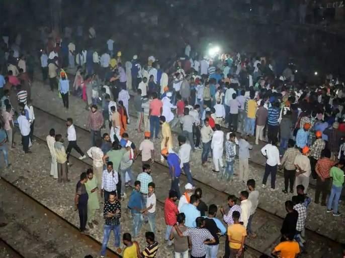 Amritsar railway accident, people responsible for accident and railway dept got 'cleat chit'   अमृतसर रेल्वे अपघातास लोकच जबाबदार, रेल्वे प्रशासनाला 'क्लीट चीट'