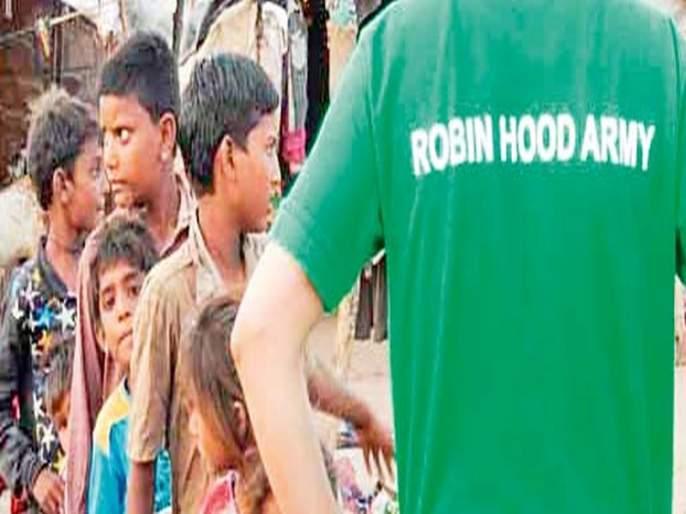 Robin Hood Army! Precious venture to deliver food to the needy | रॉबिन हूड आर्मी! गरजू लोकांपर्यंत अन्न पोहचविण्यासाठीचास्तुत्य उपक्रम