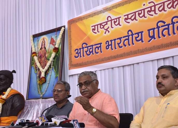 Unfortunate incidents of demolition: Role of the RSS | पुतळे पाडण्याच्या घटना दुर्दैवी : संघाची भूमिका