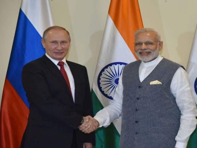 Russia gave support to Russia for NSG membership, China and Pak jolts | एनएसजी सदस्यत्वासाठी रशियानं भारताला दिलं समर्थन, चीन आणि पाकला झटका