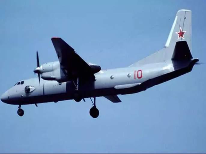 Russia's carrier collapses in Syria, killing 32 people   रशियाचे विमान सीरियात कोसळून 32 जण ठार