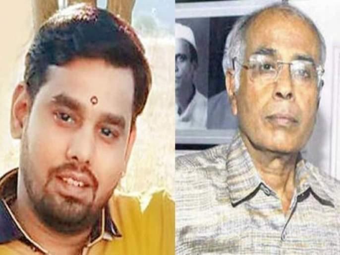 Dr. Dabholkar murder case: Inderane Bibi's pistol test done behind the tombs | डॉ. दाभोलकरहत्या प्रकरण:बिबी का मकबऱ्यामागे अंदुरेने केली पिस्तूल चाचणी