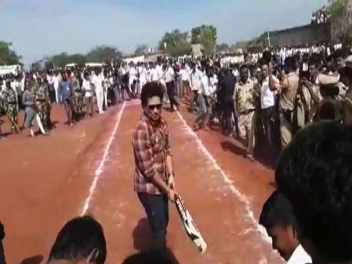Sachin Tendulkar visits Donja village | डोंजा गावक-यांची सचिन तेंडुलकरला बॉलिंग, पण एकही चेंडू बॅटला नाही लागला