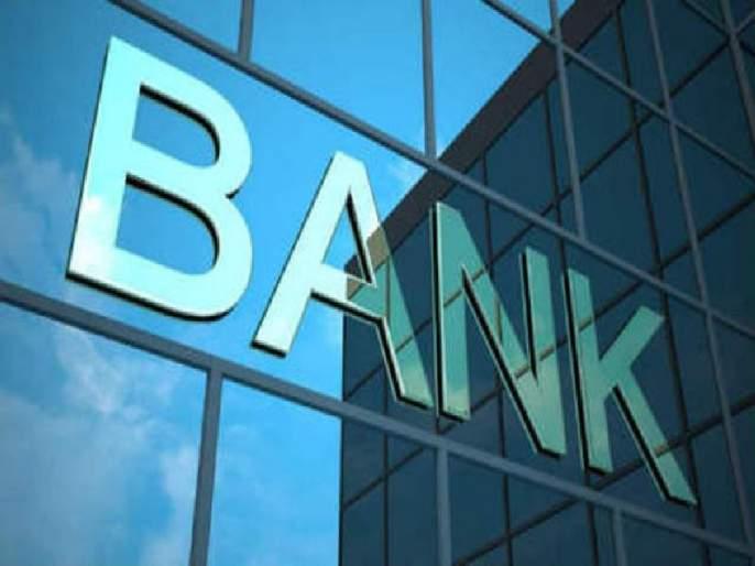 Who controls the recruitment of district banks? | जिल्हा बँकांच्या भरतीवर नियंत्रण कुणाचे?